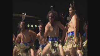 Te Iti Kahurangi - E Te Pouaka Whakaata Māori