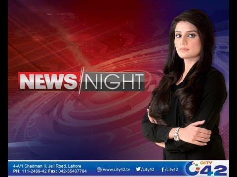 Illegal housing societies in Lahore | News Night | 1 Nov 2017 | City 42