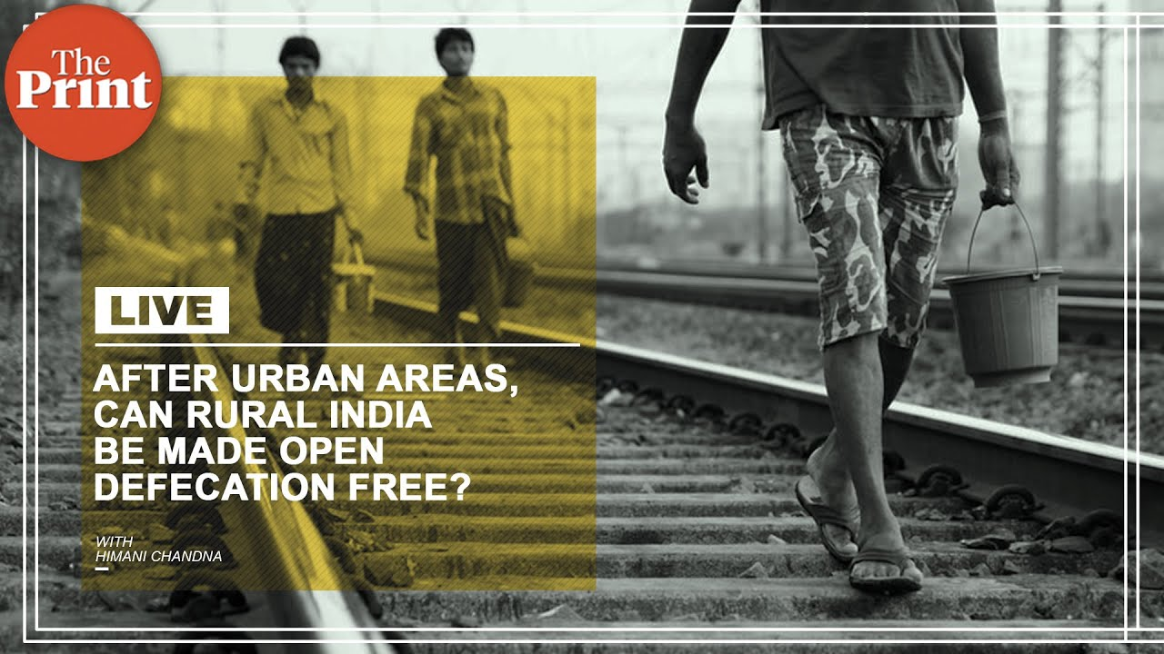 Download Can rural India be made open defecation free?