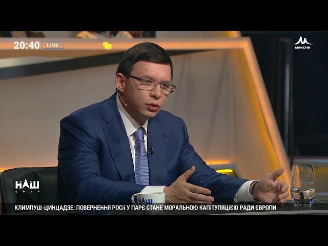 Евгений Мураев: Я бы хотел, чтобы Зеленский стал немножечко Голобородько