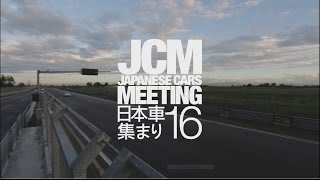 JCM JAPANESE CARS MEETING 2016 OFFICIAL VIDEO