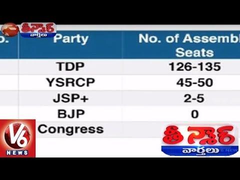 Election Survey 2019 On TDP, YSRCP, Janasena Parties | Teenmaar News | V6 News