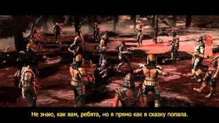 Mortal Kombat X - сюжетный трейлер