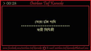 DJ babul bangla karoke(3)