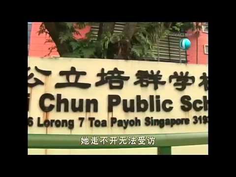 Parents, students of Pei Chun Public School keep confidence in school Ch8  17Apr2012
