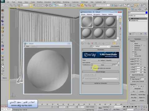 Curtain Material  VRay