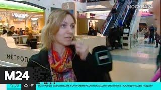 Как мужчины выбирают подарки на 8 Марта - Москва 24