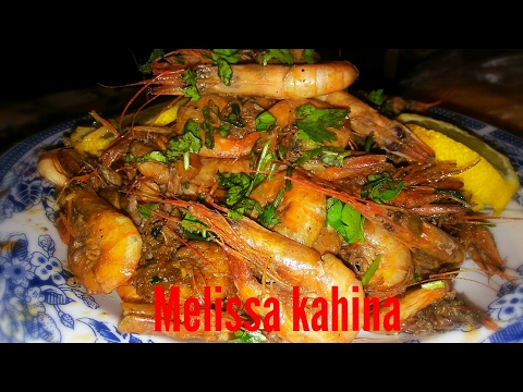 crevettes grilléesمطبخ ميليسا