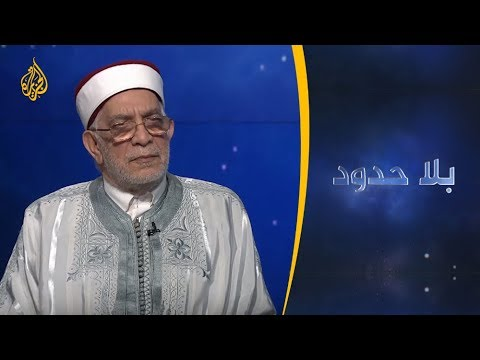 بلا حدود-عبد الفتاح مورو  - نشر قبل 6 ساعة