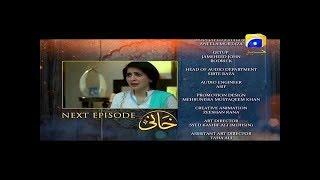 Khaani Episode 30  Last Teaser Promo  Har pal GEO