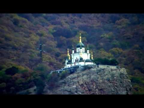 Фото курорта Форос в Крыму