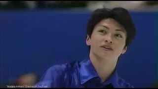 [HD] Yamato Tamura 田村岳斗 - 1998 Nagano Olympics - FS 田村ヤマ子 検索動画 9