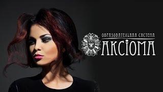 Блочное окрашивание волос (Hair coloring) А. Кувватов и Э. Тришкин (2010 год)