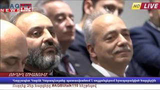Watch Live  AGBUtalks with Prime Minister Karen Karapetyan