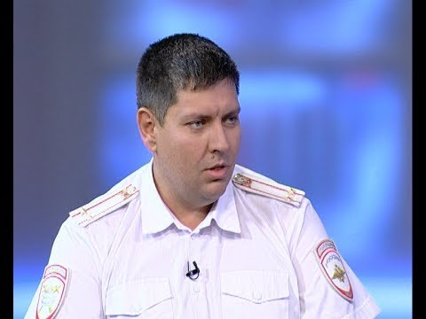 Представитель краевого ГИБДД Вадим Кириллов: новшества помогут сократить время оформления ДТП