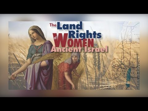 The Land Rights Of Women In Ancient Israel - Dr. Don Benajmin