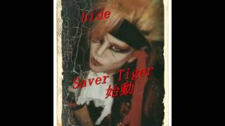 【レア】hideラジオ 高校時代ドブ板通りの貴重秘話 hideの過去