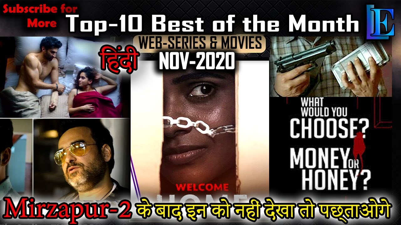 Best-10 of NOV2020 released Web-Series & Movies l After Mirzapur 2