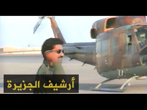 لجوء طيار بحريني إلى قطر