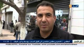 آراء الشارع الجزائري حول وثيقة تعديل الدستور