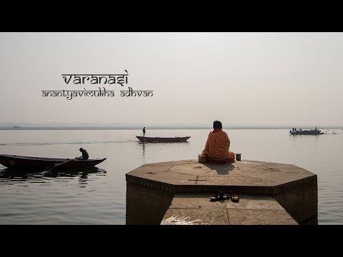Varanasi, Anantyavimukha Adhvan