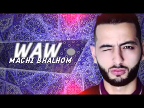 Amine Aminux - Machi B7alhom (Official Lyric Clip) | أمين أمينوكس - ماشي بحالهم