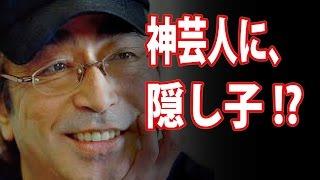すごすぎる、伝説がどんどんでてくる、志村さん。 世に出てない神的なこ...