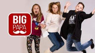 Big Papa Studio - Смешное видео - В траве сидел кузнечик - Новые песни - Смешные моменты