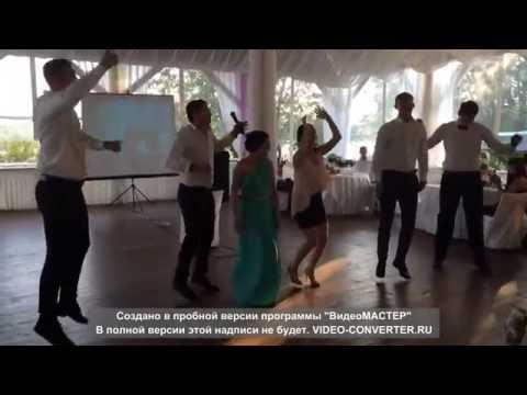 Поздравление на свадьбу песня переделка видео
