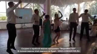 Лучшее музыкальное поздравление на свадьбу  Переделка песни Экспонат