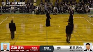Masahiro MIYAZAKI M1- Toshiya ISHIDA - 15th Japan 8dan KENDO Championship - Semi final 30
