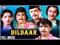 Dildaar Full Hindi Movie | Jeetendra, Rekha, Prem Chopra, Jeevan | Bollywood Classic Hindi Movies