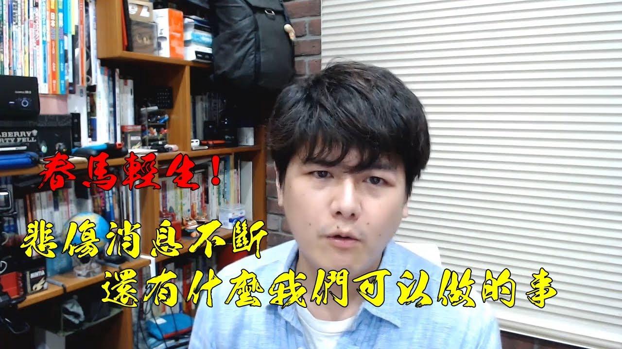 三浦 春 馬 youtube