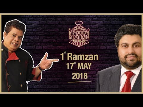 Food Station With Chef Gulzar | SAMAA TV | 1st Ramzan