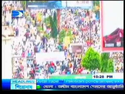 Hifazat e Islam khulna Somabas Dtv News