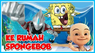 ULTRAMAN ORB MEETS SPONGEBOB!! UPIN GLAD-ROBLOX ULTRAMAN