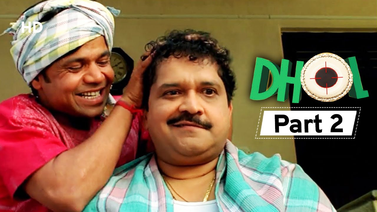 Dhol - Superhit Bollywood Comedy Movie - Part 2 - Rajpal Yadav - Sharman Joshi - Kunal Khemu