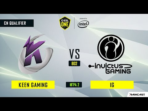 Invictus Gaming vs Keen Gaming vod