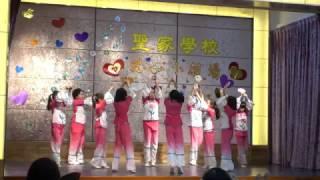 Publication Date: 2016-11-27 | Video Title: 2016聖家學校慈善嘉年華