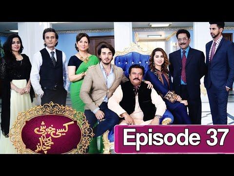 Kaisi Khushi Le Ke Aya Chand - Episode 37 | A Plus