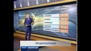 видео Как мы Raiffeisen.ru редизайнили