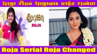 Roja Serial Sun TV Roja Changed  Roja Serial Sun Tv  Roja Serial Sun Tv Cast  Roja Serial TRP Rating