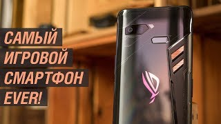 ROG Phone: каким должен быть игровой смартфон? Почти обзор ASUS ROG Phone