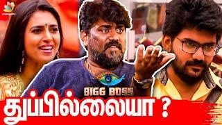 IndiaGlitz Tamil Movies | Interviews | Shooting Spot