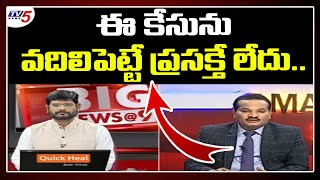 High Court Lawyer Sravan Kumar Serious On Phone Tapping In AP | TV5 Murthy Debate | TV5 News Special