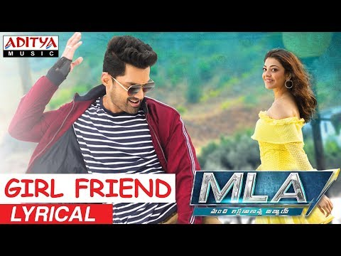 Girl Friend Lyrical    MLA Movie Songs    Nandamuri Kalyanram, Kajal Aggarwal    Mani Sharma