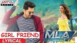 Girl Friend Lyrical || MLA Movie Songs || Nandamuri Kalyanram, Kajal Aggarwal || Mani Sharma