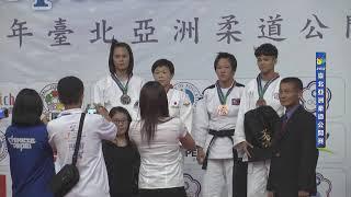 3 August 2019 Asian Judo Open Men&Women Taipei - Final