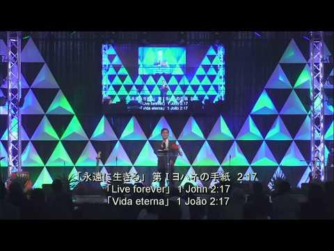 2017.11.19 礼拝 (Japanese Worship) - Live Church Worship