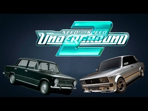 Need For Speed Underground 2 СССР! Чёртова ностальгия!